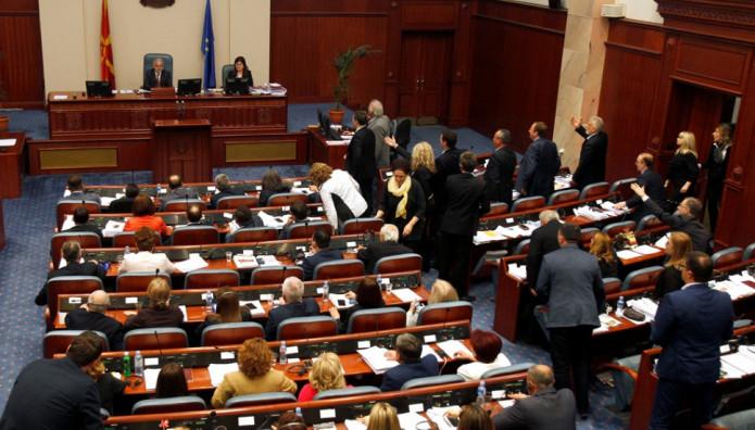 Σκόπια Βουλή ΠΓΔΜ