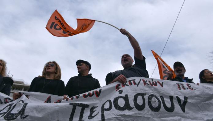 απεργία δάσκαλοι