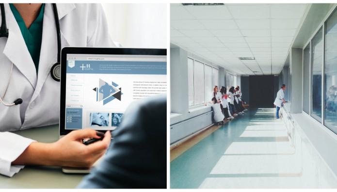 Ατομικός Ηλεκτρονικός Φάκελος Υγείας (ΗΦΥ)