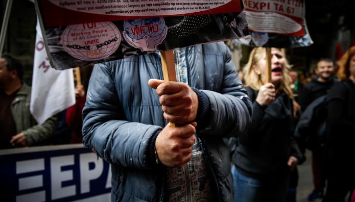 Διαδήλωση εργαζομένων στους δήμους