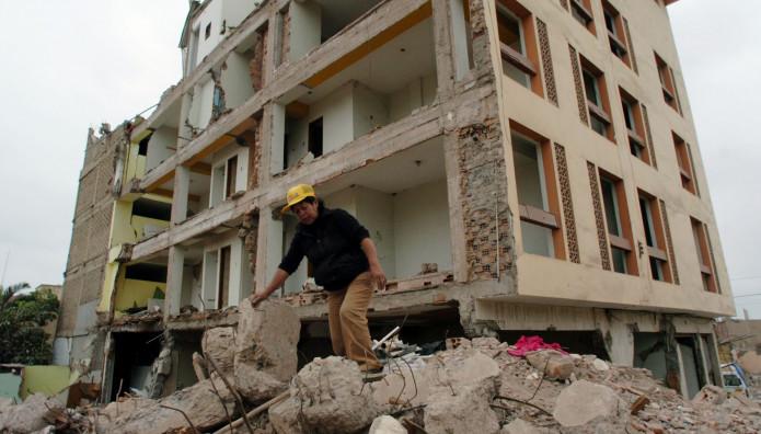 σεισμός Περού