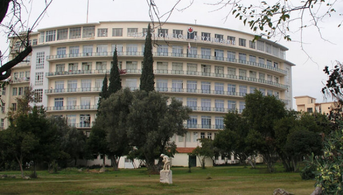 Το νοσοκομείο ΚΑΤ