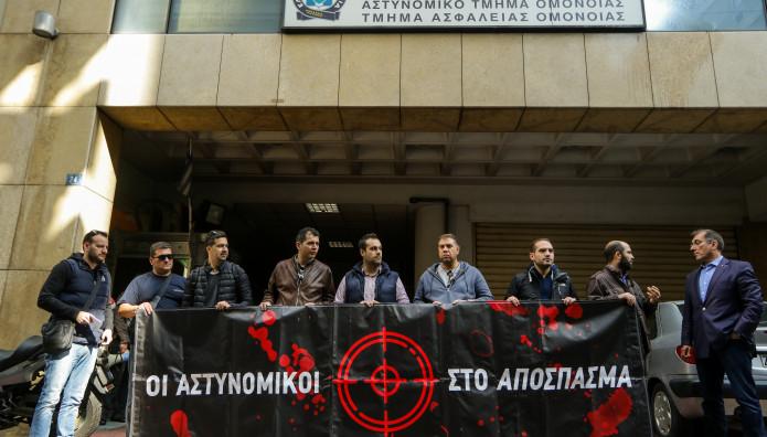 παράσταση διαμαρτυρίας αστυνομικών στο ΑΤ Ομονοίας τον Οκτώβριο του 2018