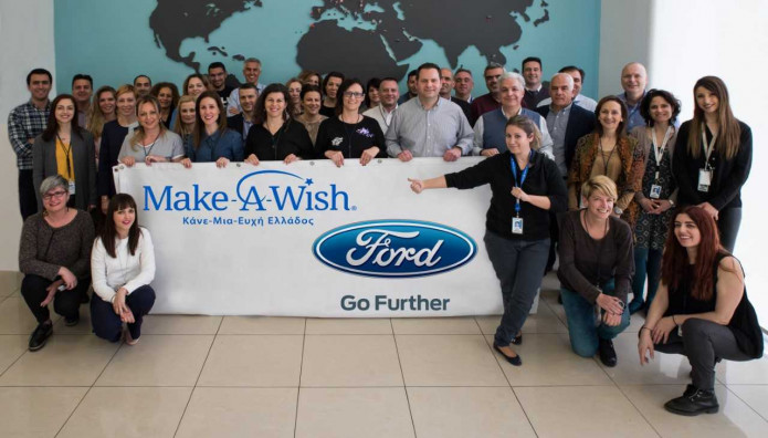 Ford Motor Ελλάς Make-A-Wish