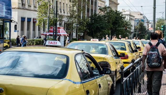 Ταξί στο κέντρο της Αθήνας