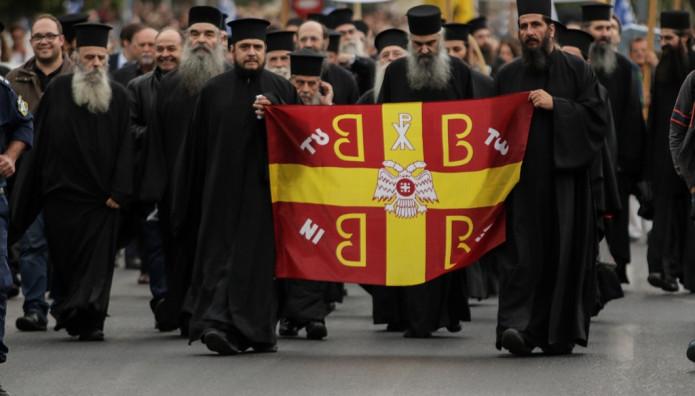 Θεολόγοι σε πορεία το 2017