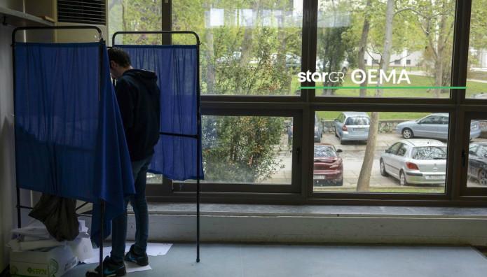 Εκλογές παραβάν