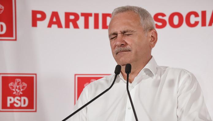 ρουμανια ηγετης