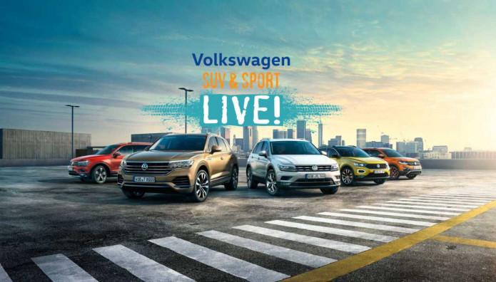 Volkswagen SUVδοκιμή