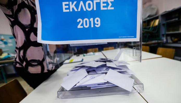 Κάλπη εκλογες 2019