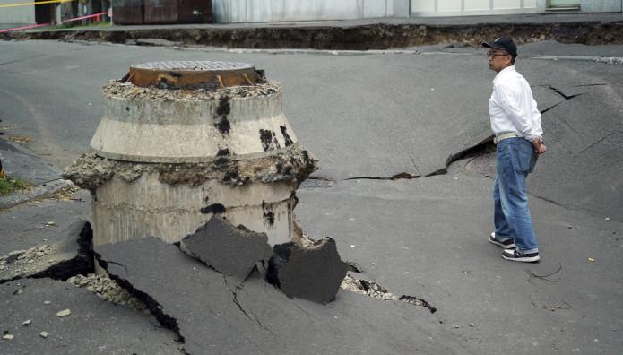 Ιαπωνία σεισμός