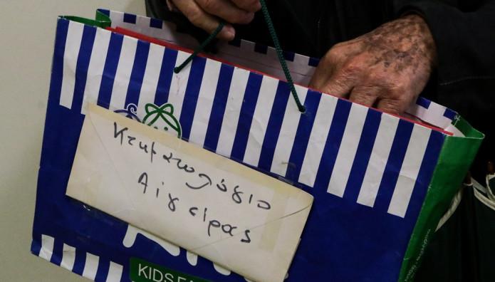 Τσάντα με έγγραφα Κτηματολογίου