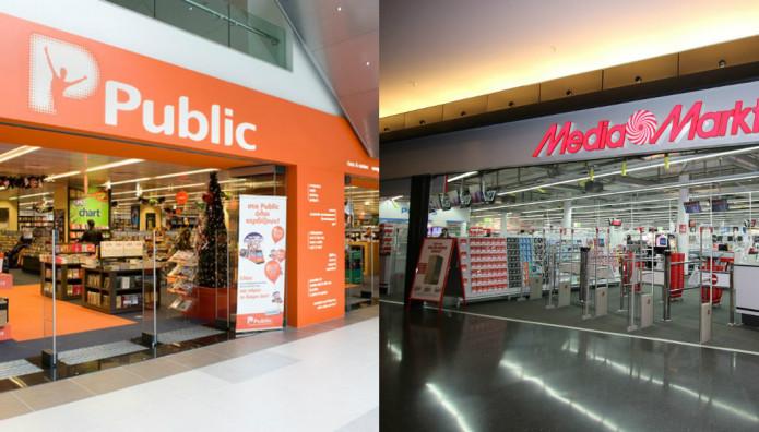 Public και Media Markt