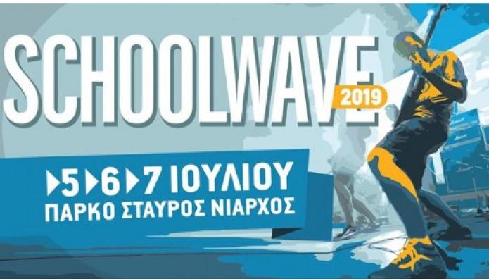 Schoolwave 2019