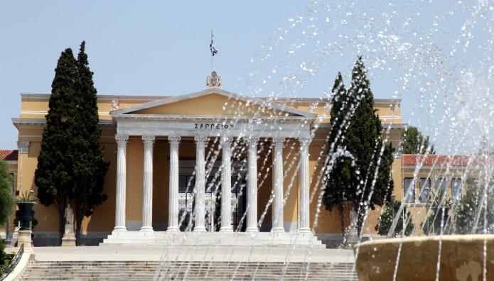 11ο Greece Race For The Cure