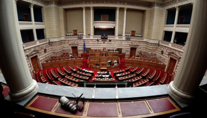 Βουλή έδρανα