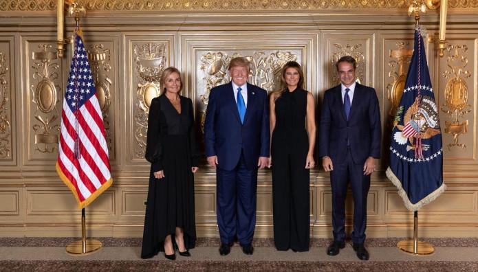 Το ζεύγος Μητσοτάκη με το ζεύγος Τραμπ