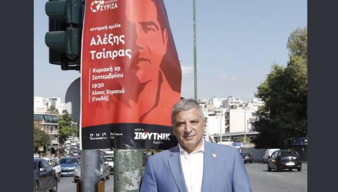 Πατούλης και αφίσα του Τσίπρα