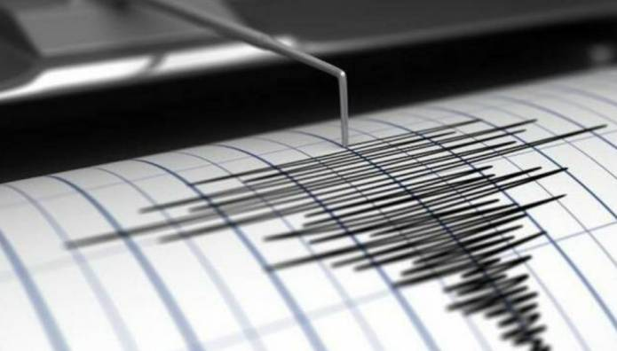 Σεισμός Στην Αθήνα Με Επίκεντρο Την Κηφισιά