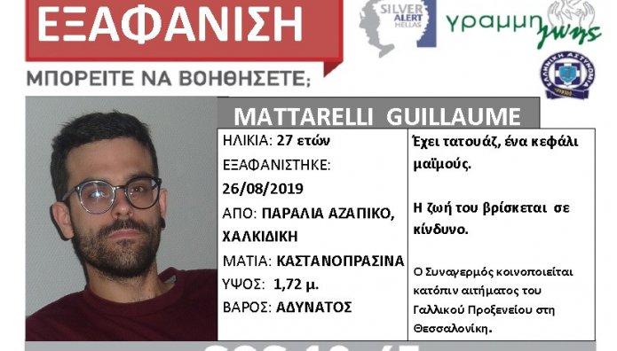 Guillaume Mattarelli Silver Alert