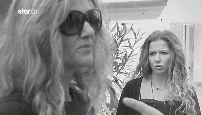 αδελφές Κωνσταντίνου Κατσίφα