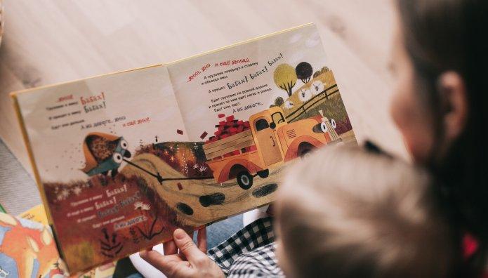παιδί-διάβασμα