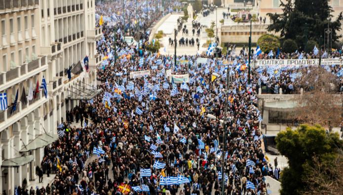 διαδήλωση για το Μακεδονικό το 2018 στο Σύνταγμα