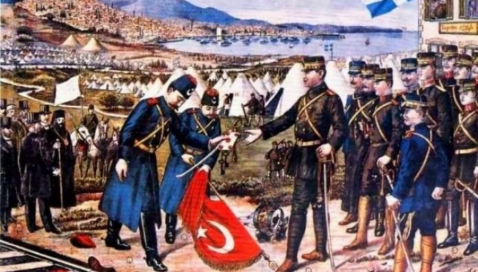 Απελευθέρωση Θεσσαλονίκης 26/10/1912
