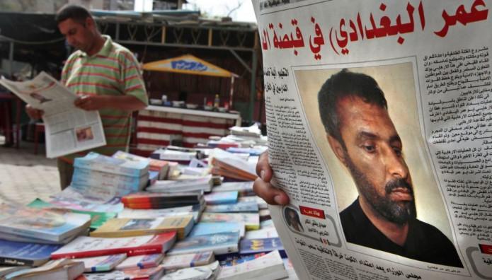 εφημερίδες Αλ-Μπαγκντάντι