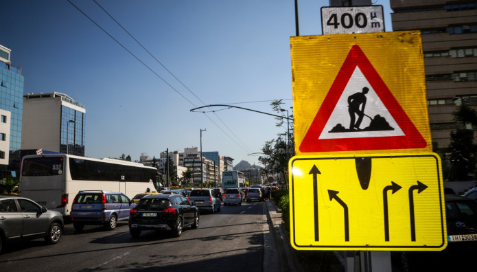 ασφαλτόστρωση δρόμου