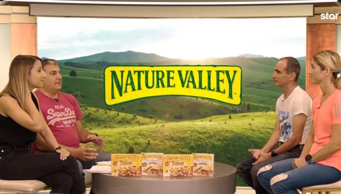 Keep Running Nature Valley