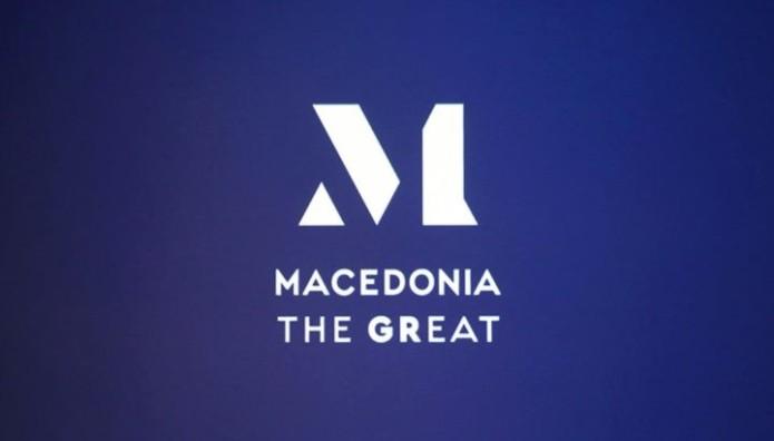 Σήμα Macedonia The GReat