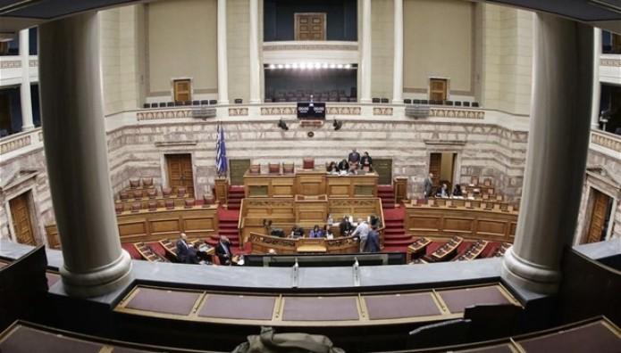 Ολομέλεια της Βουλής