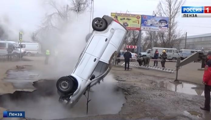 το αυτοκίνητο στο οποίο επέβαιναν οι άτυχοι άνδρες