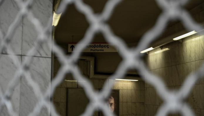 Μετρό κλειστό