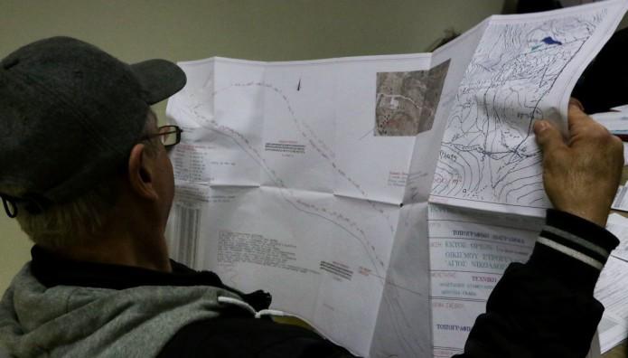 Χάρτης Κτηματολογίου