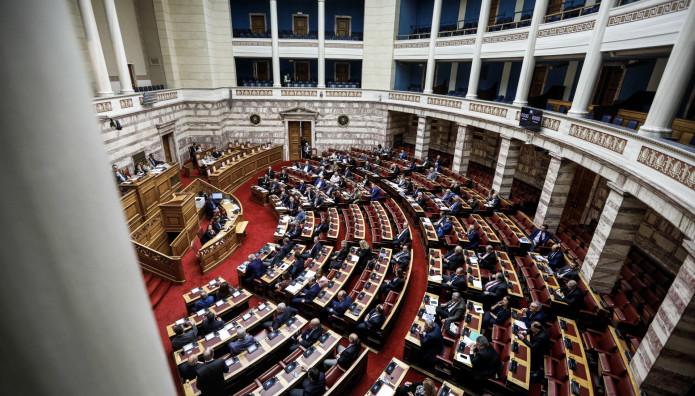 έδρανα Βουλής