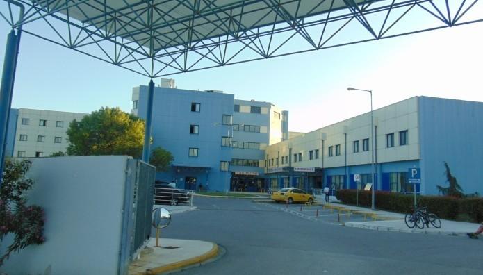 Το νοσοκομείο Κατερίνης