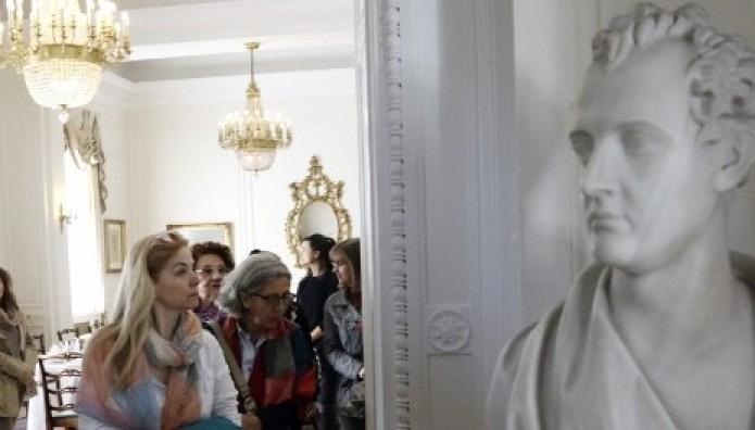 Βρετανική Πρεσβευτική Κατοικία- Ελ. Βενιζέλος