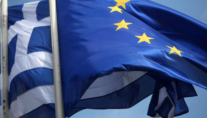 Ελλάδα ΕΕ σημαίες