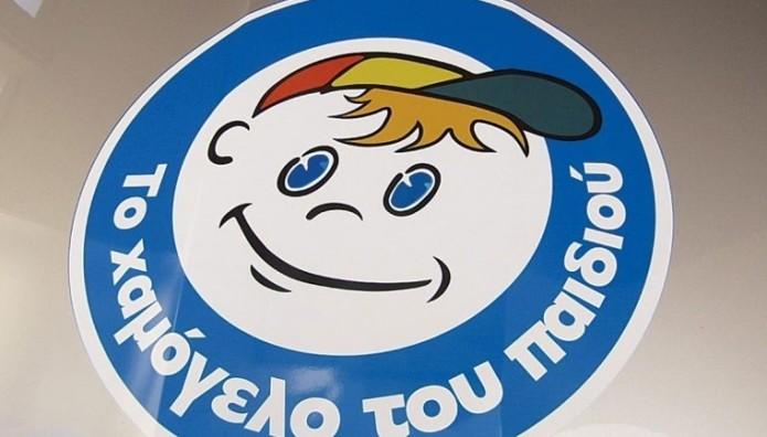 logo Χαμόγελο του Παιδιού
