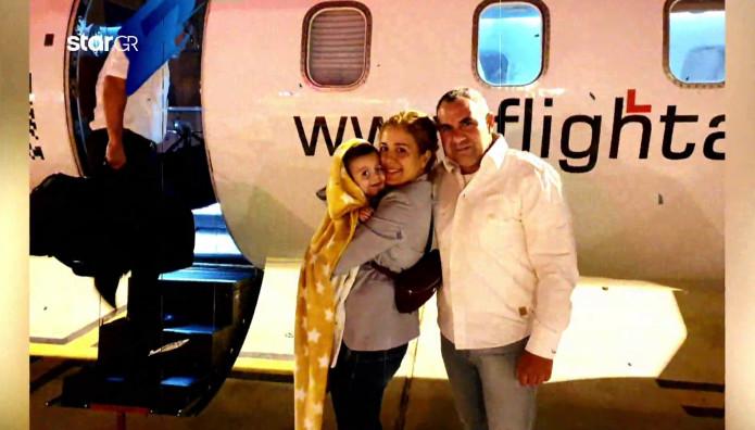Ο μικρός Αντώνης από την Κύπρο επέστρεψε σπίτι του