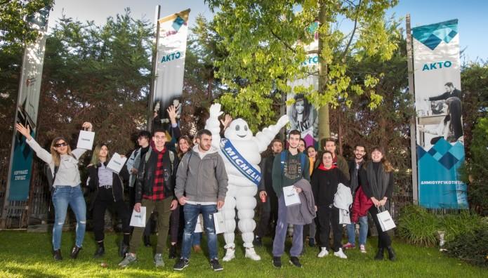 Michelin ΑΚΤΟ διαγωνσιμός Αφίσας