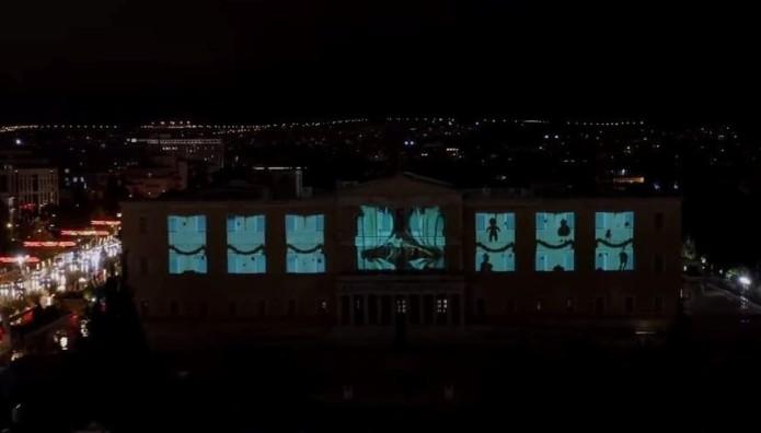 χριστουγεννιάτικη Βουλή φωτισμός 3d mapping
