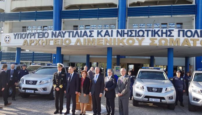 Nissan NAVARA Λιμενικό Σώμα παράδοση παραλαβή