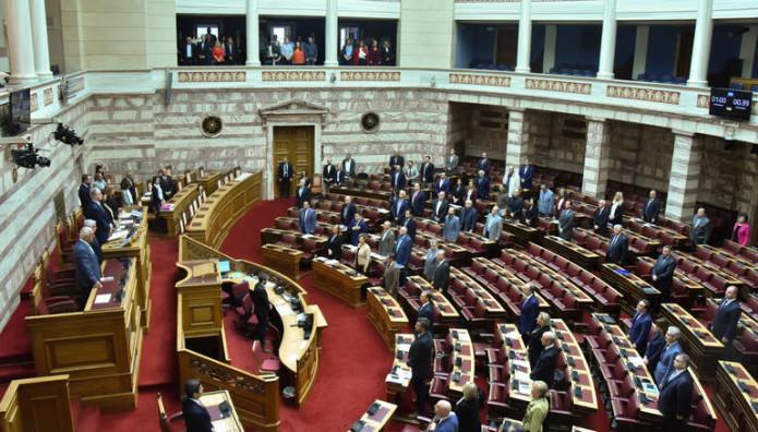Βουλή Ολομέλεια