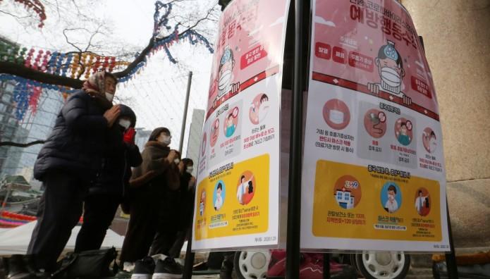Ν.Κορέα: Προσευχές για τον κοροναϊό