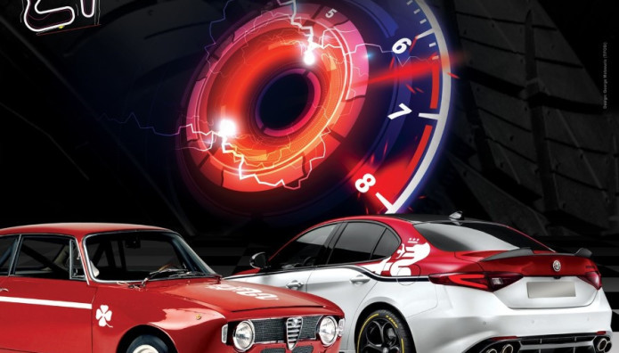 Alfa Romeo αυτοκινητοδρόμιο Σερρών track day