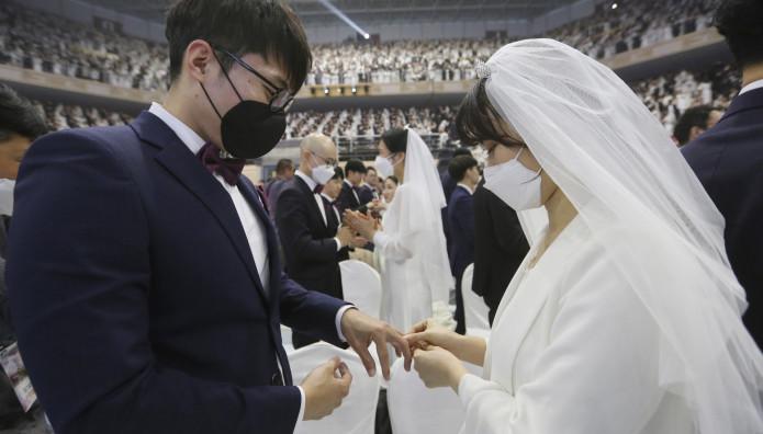 Γάμος στη Νότια Κορέα