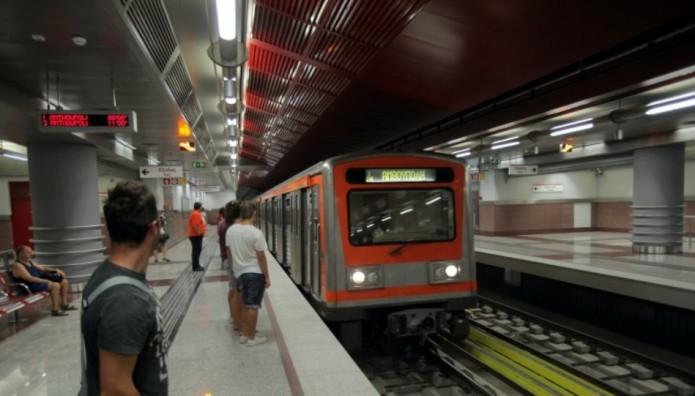 Αποβάθρα μετρό